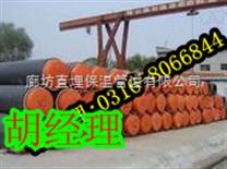 聚氨酯泡沫直埋采暖管,聚氨酯泡沫直埋保温夹克管供应商标准