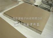 电子地磅,亚津电子创新高工艺精湛2吨不锈钢地磅秤