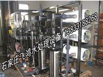 唐山生活饮用水处理雷竞技官网app厂家
