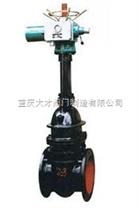 Z941H-16Q、Z941H-25Q 型電動楔式鑄鐵閘閥/廠家直銷