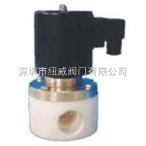 PVC塑料防腐電磁閥 進口 廠家  詢價 美國 德國 英國 台灣 日本