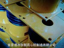 離心機配件阻尼減震器