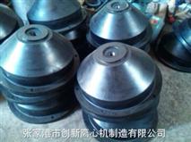 離心機配件橡膠減震器