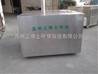 sbs-302-染料厂废气净化设备价格