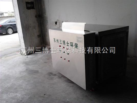 染料厂味道处理器