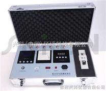 裝修汙染甲醛檢測儀 室內空氣質量檢測儀 噴塗機 室內空氣檢測儀 室內氣體檢測儀