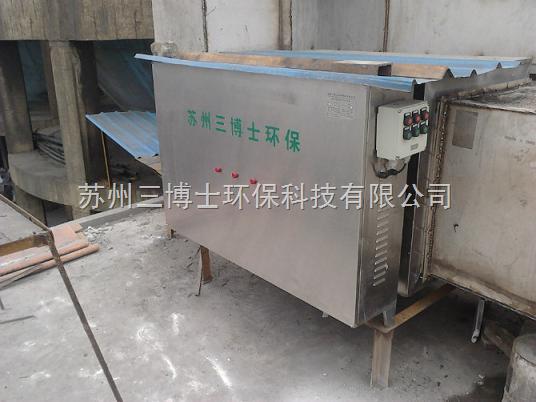 油漆厂废气处理器供应