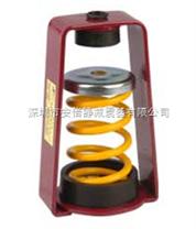 深圳吊式弹簧减震器供应厂家,*安倍静公司