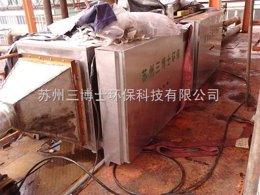 油漆厂气体处理