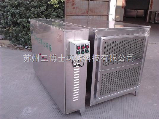 油漆厂气体净化器