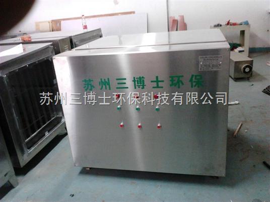 油漆厂臭气处理设备