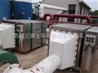 炼油厂废气净化设备价格