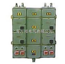 BXD防爆电源插座箱,防爆检修电源插座箱