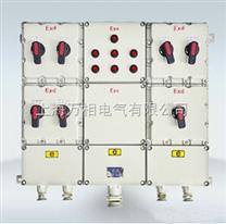 防爆电磁动力箱 防爆动力配电箱