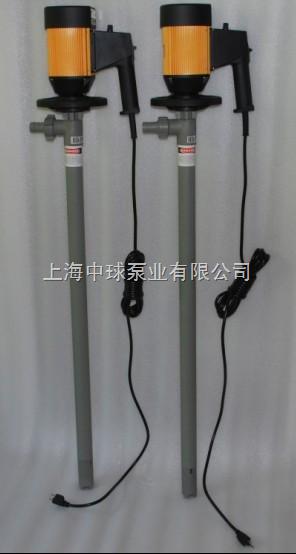 无极调速塑料油桶抽油泵
