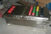 防爆照明配电箱BXM-6K 防爆照明箱供应