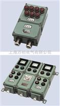 防爆控制箱BXK,防爆低压控制箱