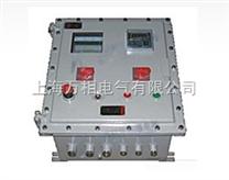 BXK58防爆控制箱 防爆控制按钮箱
