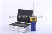 YT-1300H-EX泵吸式可燃氣體檢測儀