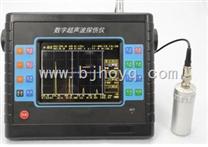 全數字便攜式超聲波探傷儀/超聲波探傷儀