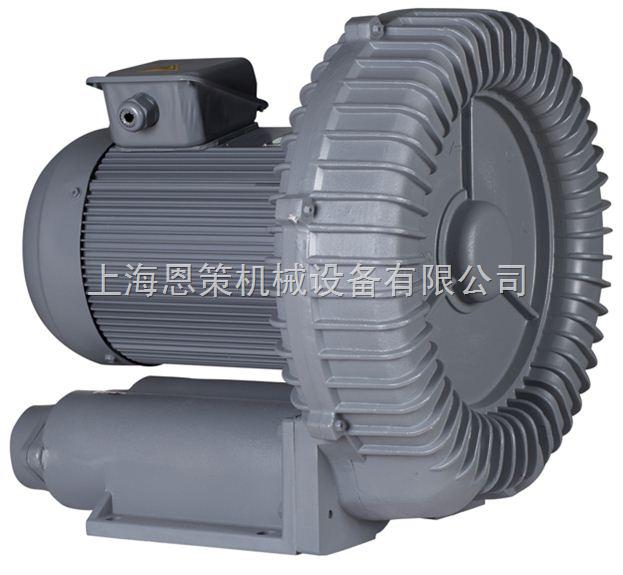 中国台湾全风TB-022AS粉粒体输送高压鼓风机