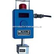低价供应GFC15煤矿用风速传感器