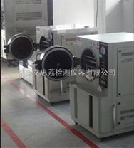 PCT老化試驗機 高壓蒸汽老化箱
