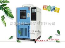 沈陽高低溫交變濕熱箱的廠家多嗎?