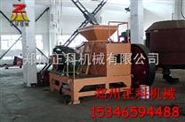 螺旋洗砂机多少钱郑州螺旋洗砂机厂家