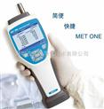 美国MetoneHHPC+系列手持式尘埃粒子计数器