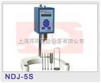 數字旋轉粘度計,NDJ-5S,數字粘度計價格