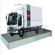 防爆电子秤,100吨防爆电子汽车衡(防爆电子秤价格)