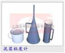 L018382泥漿粘度計價格,粘度計