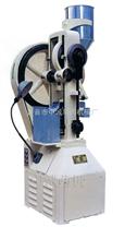 大型電動壓片機 節能高效率(價格)