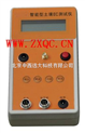 M185643   智能型土壤电导率温度水分速测仪 KGC5-SU-ECD