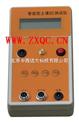 卫星定位土壤电导率温度水分速测仪 KGC5-SU-ECG