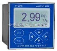 CL8578余氯在线监测仪