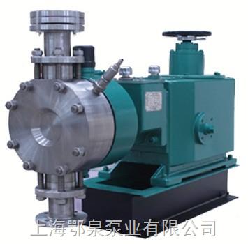 液壓式隔膜計量泵