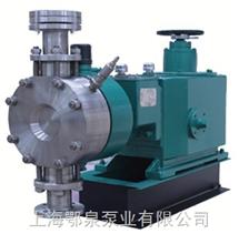 EQJYMD液压式隔膜计量泵