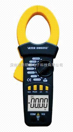dm6052 数字钳形表深圳胜利dm6052 数字钳形表