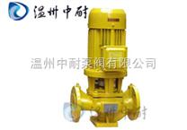 GBL型立式管道浓硫酸泵
