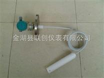防腐投入式液位變送器