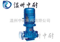 CQB-L型不锈钢管道磁力泵