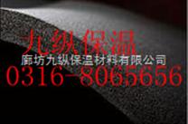 彩色橡塑保溫材料,橡塑保溫板防腐性