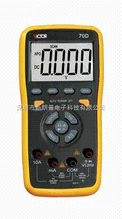 victor70d万用表胜利victor 70d(3 5/6)按键型数字万用表