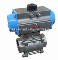 供應 進口氣動三片式焊接球閥   /氣動三片式焊接球閥進口