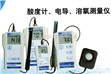 MW500氧化還原電位儀