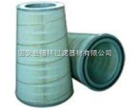 405*660(福林)卷烟厂空调净化车间锥形除尘滤筒 图