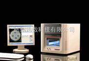 迅数Z8抑菌圈(抗生素效价)测量仪
