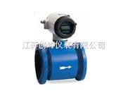 管道式電磁流量計價格/汙水型電磁流量計/雙氧水電磁流量計價格